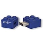 USB-stick-Bouwsteen.jpg